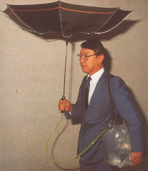 The 26 Most Outrageous Japanese Inventions Of All Time