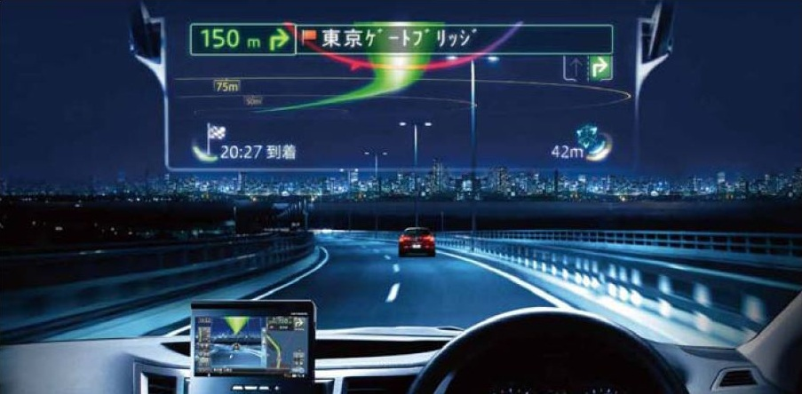 pioneer introduces the new cyber navi a car augmented reality gps system in japan. Black Bedroom Furniture Sets. Home Design Ideas